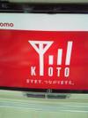 Kyoto__dokomo