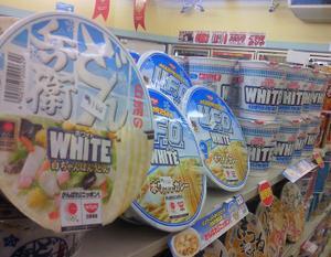 White_trio
