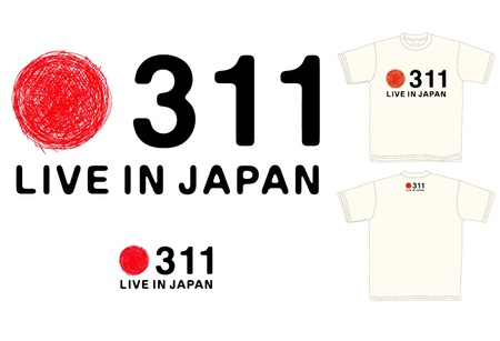 Live_in_japan_t