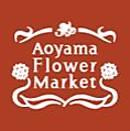 Aoyama_flower